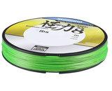 Lijn gevlochten Kairiki Groen 150m - Shimano_