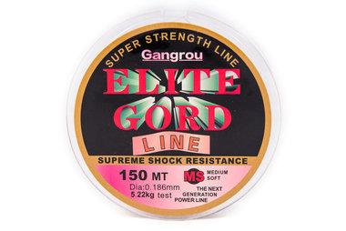 Lijn nylon Elite Gord Line Bruin 150m - Elite